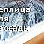 Как сделать мини-теплицу для рассады